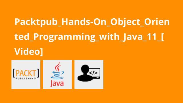 آموزش کامل برنامه نویسی شی گرا باJava 11